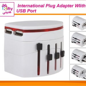 International Plug Adapter WIith 2 USB Port w