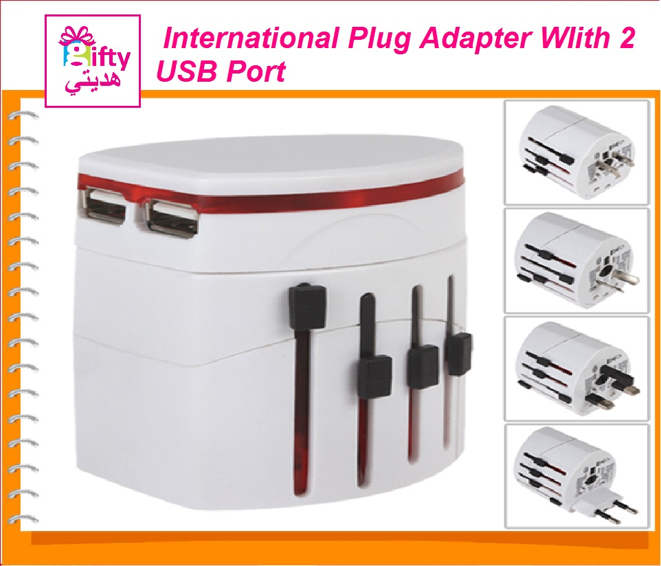 International Plug Adapter WIith 2 USB Port World Travel AC Power Charger Adaptor AU US UK EU Plug