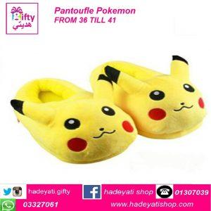Pantoufle Pokemon W
