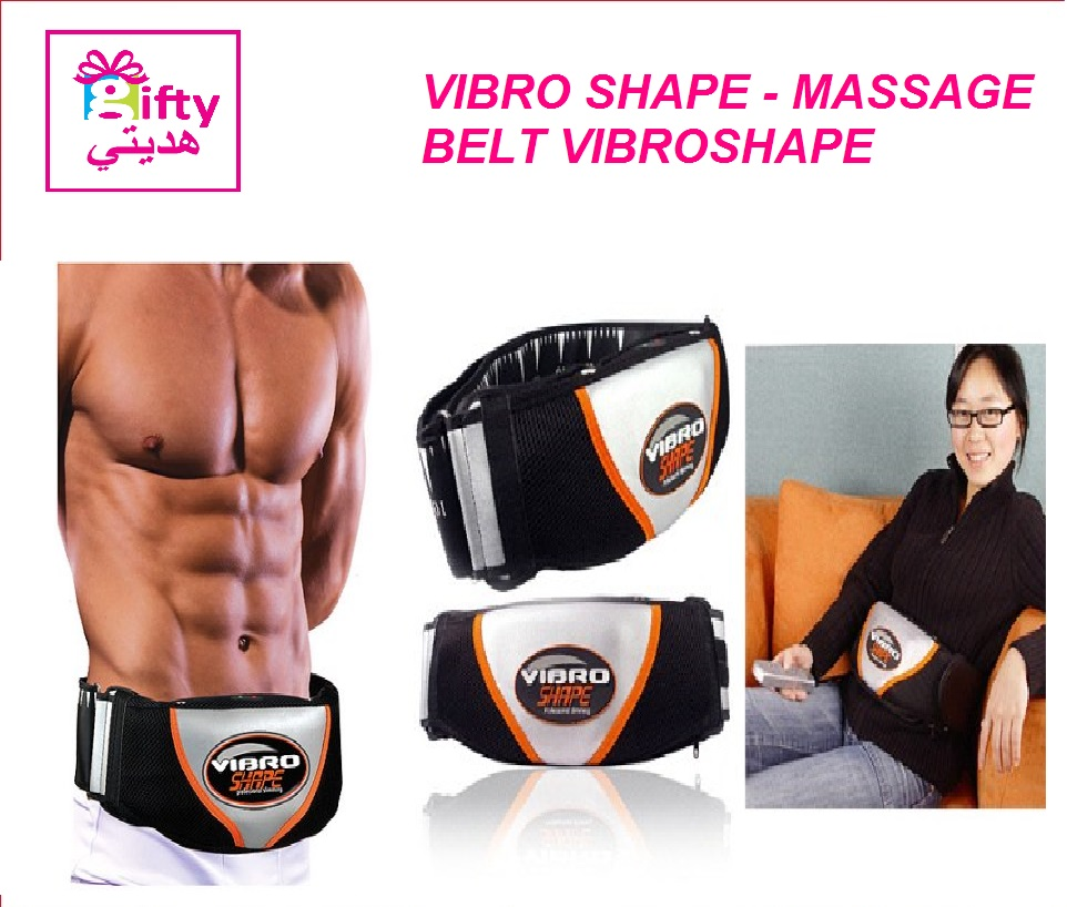 VIBRO SHAPE - MASSAGE BELT VIBROSHAPE With Heat
