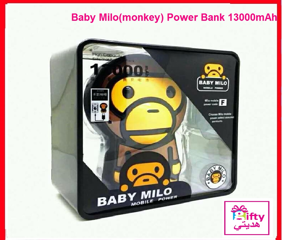 Baby Milo(monkey) Power Bank 13000mAh