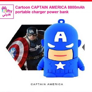 Cartoon CAPTAIN AMERICA 8800mAh portable charger power bank W