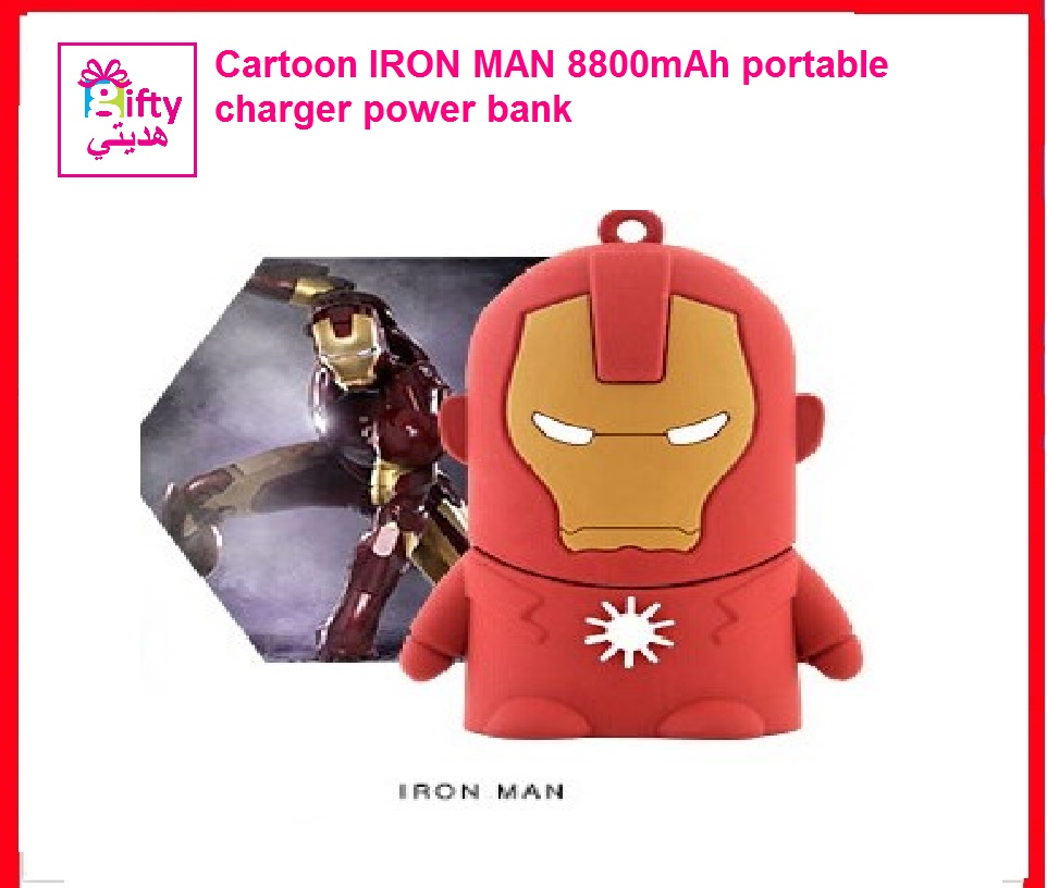 Cartoon IRON MAN 8800mAh portable charger power bank