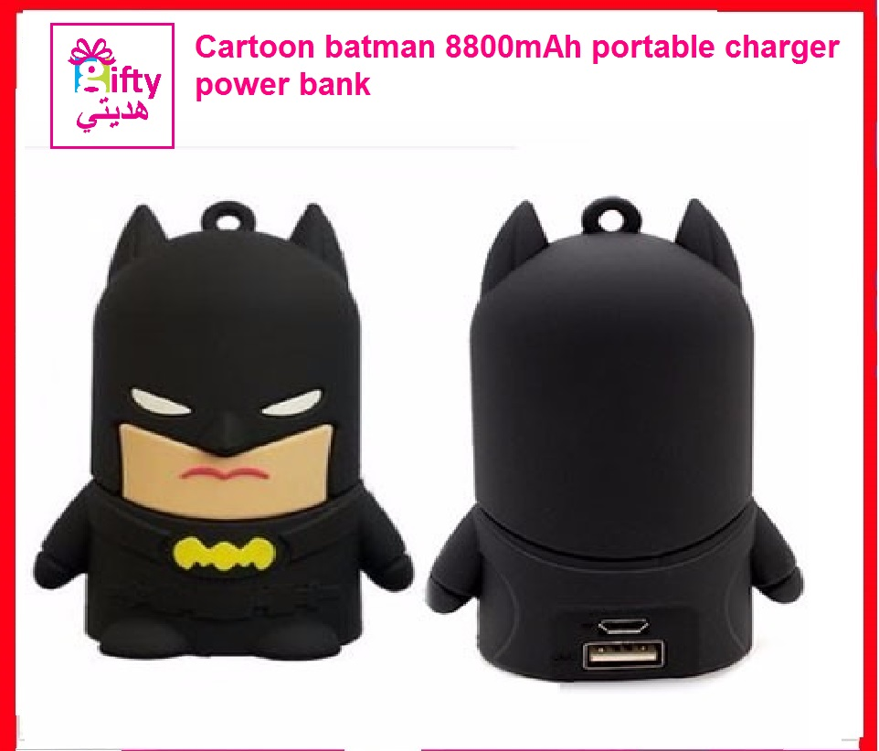 Cartoon batman 8800mAh portable charger power bank