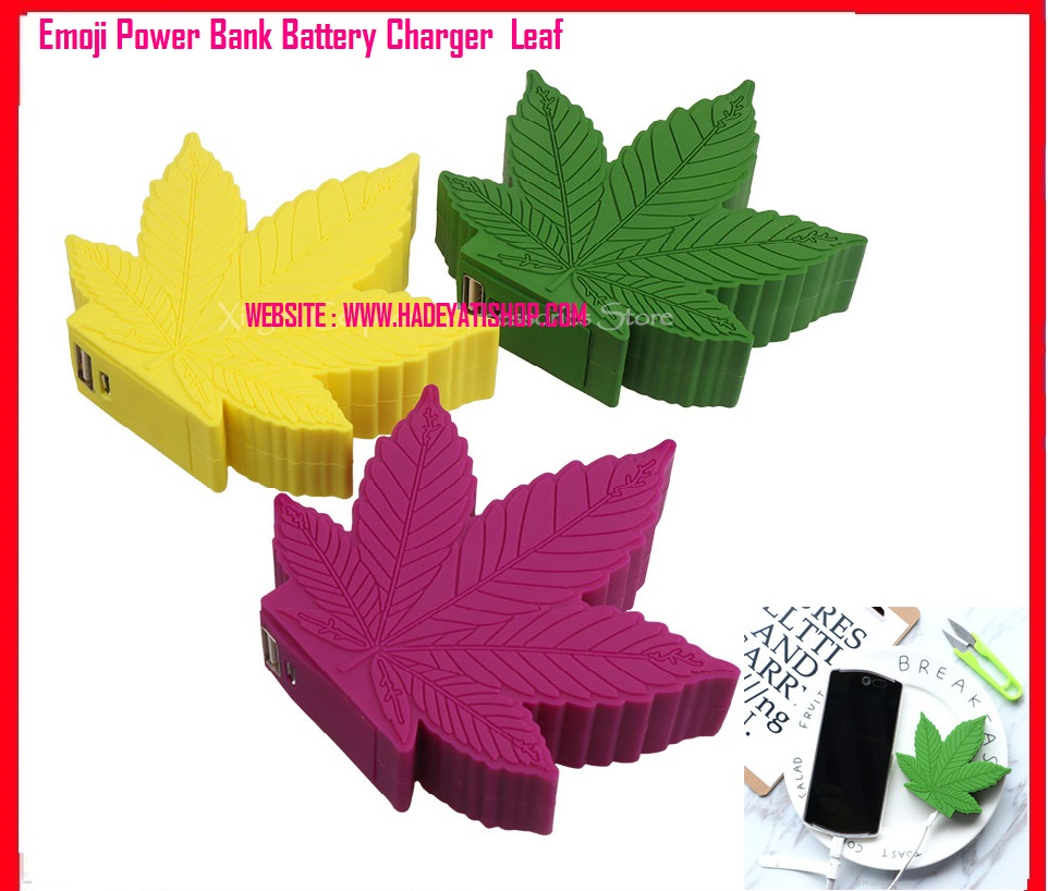 Emoji Power Bank Battery Charger  Leaf