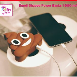 Emoji-Shaped Power Banks 15000 mAh w