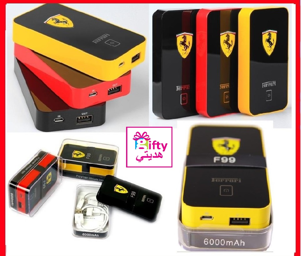 Ferrari F99 6000mAh Power Bank