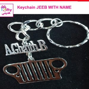 Keychain JEEB WITH NAME W