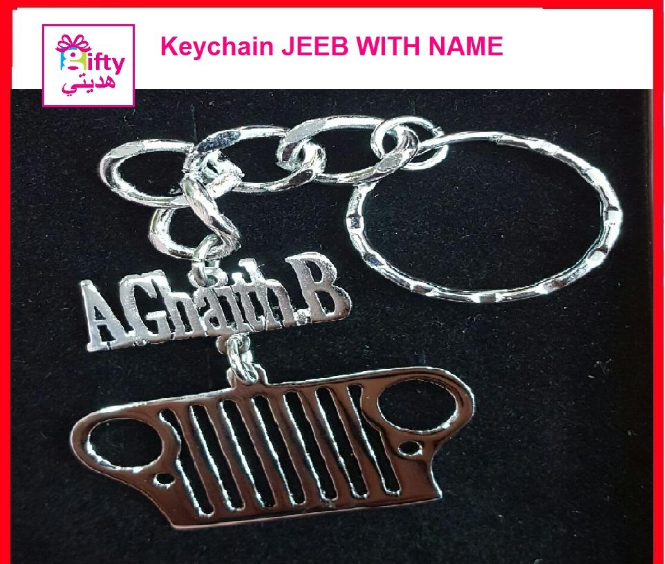 Keychain JEEB WITH NAME