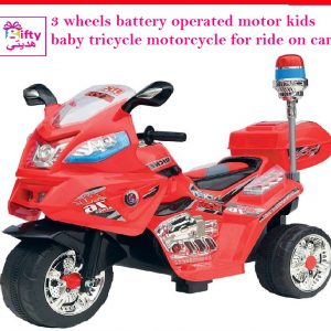 3 wheels battery operated motor kids baby tricycle motorcycle for ride on car W
