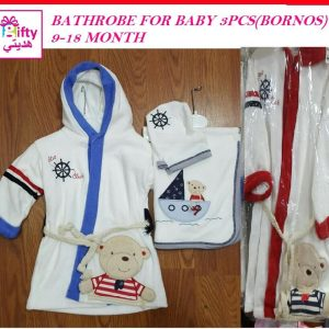 BATHROBE FOR BABY 3PCS(BORNOS) 9-18 MONTH W