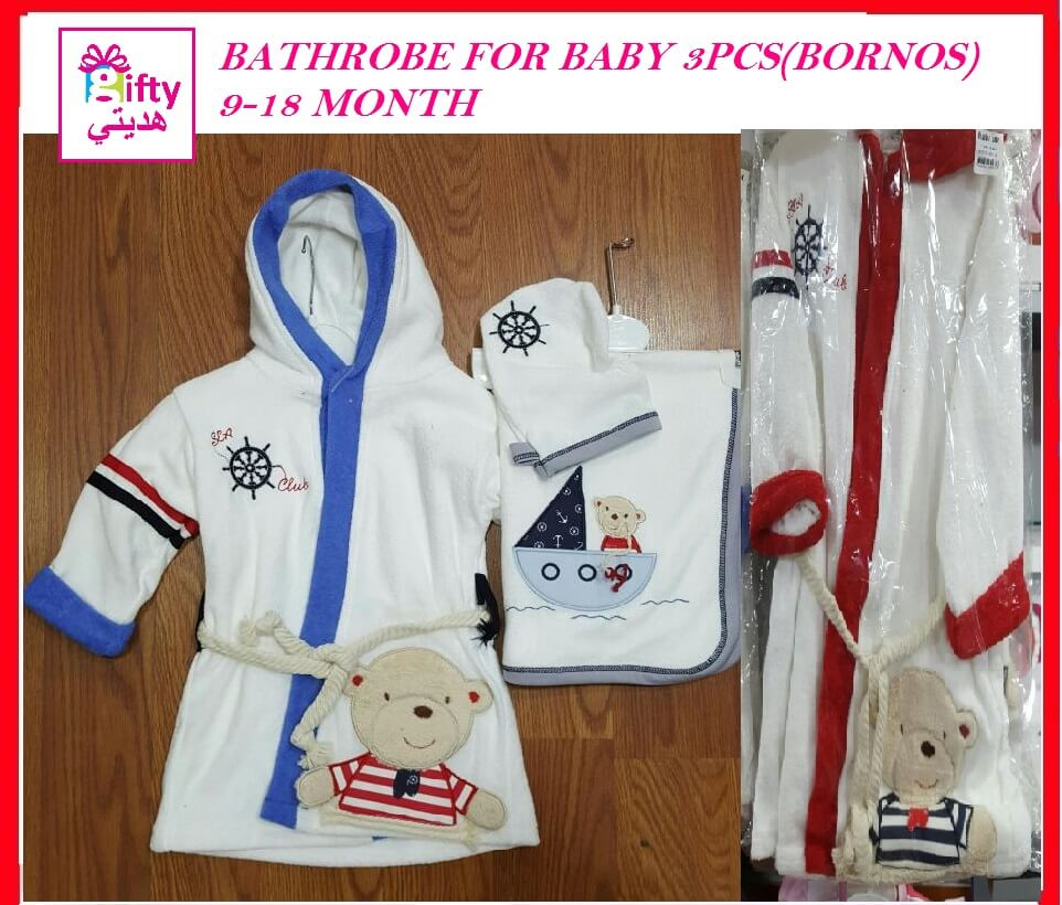 BATHROBE FOR BABY 3PCS(BORNOS) 9-18 MONTH