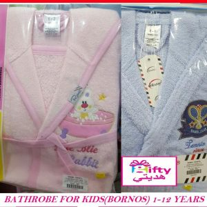 BATHROBE FOR KIDS(BORNOS) 1-12 YEARS W