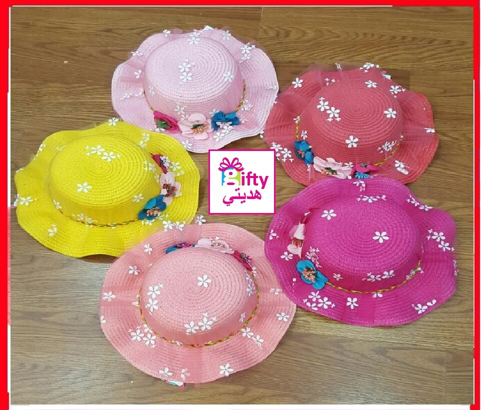 HAT 7701  1-6 YEARS(5 COLORS)