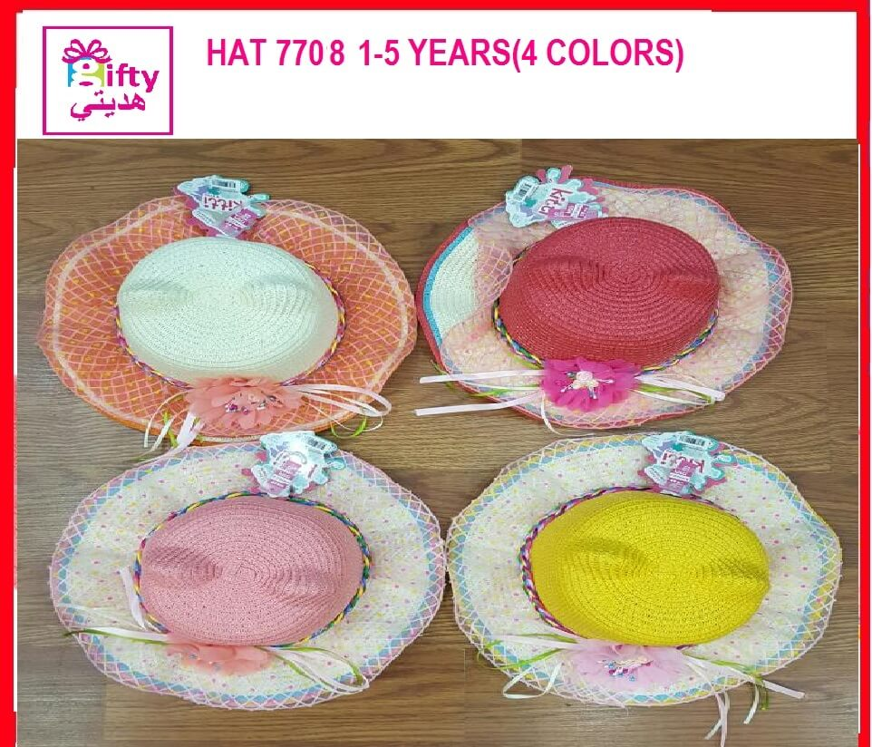 HAT 7708  1-5 YEARS(4 COLORS)