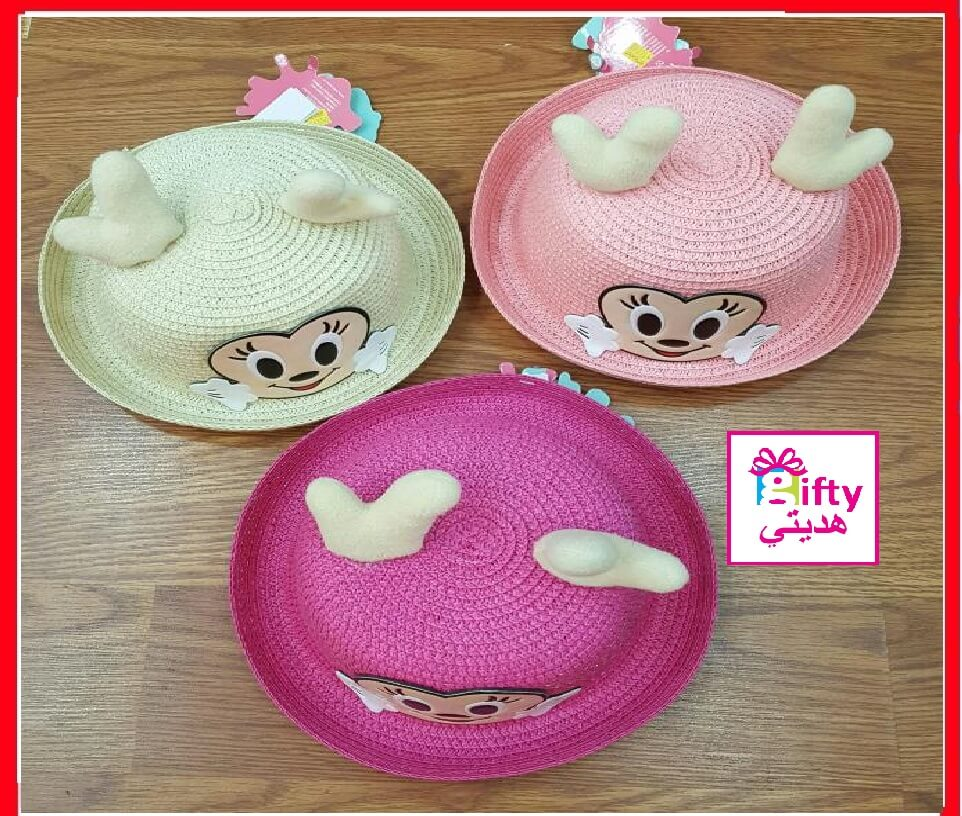 HAT 7711  1-5 YEARS(3 COLORS)