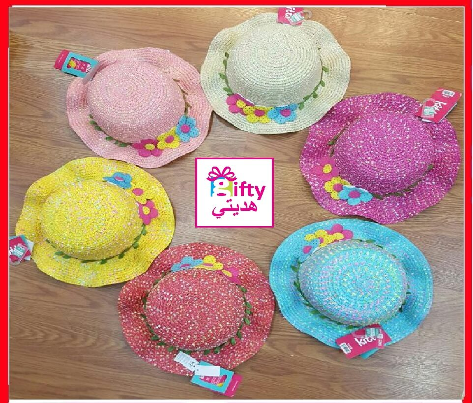 HAT 7728  6-12 YEARS(6 COLORS)