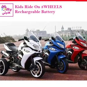 Kids Ride On ( With Battery )w