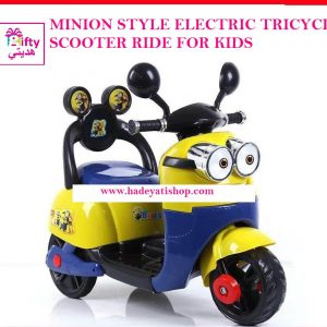 MINION STYLE ELECTRIC TRICYCLE SCOOTER RIDE FOR KIDS w