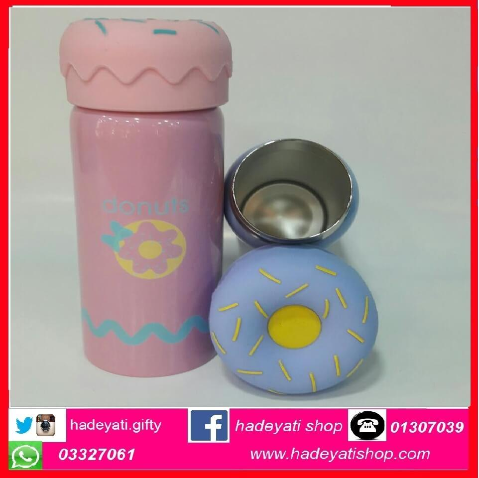 Thermos Donuts Cup Stainless Steel Vacuum 200 ML