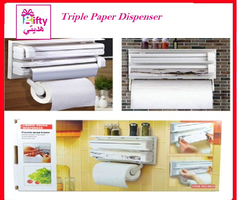 Triple Paper Dispenser For Cling Film Wrap Aluminium Foil & Kitchen Roll