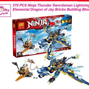 370 PCS Ninja Thunder Swordsman Lightning Elemental Dragon of Jay Bricks Building Block W
