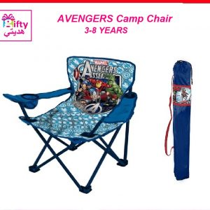 AVENGERS Camp Chair W