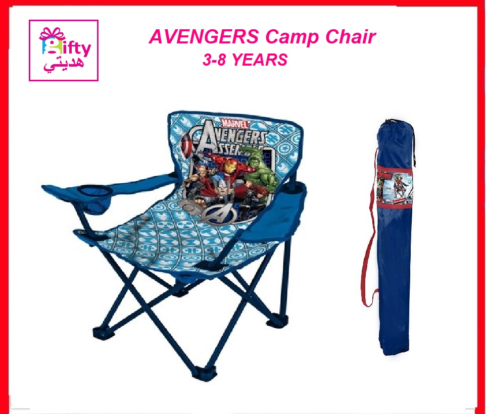 AVENGERS Camp Chair