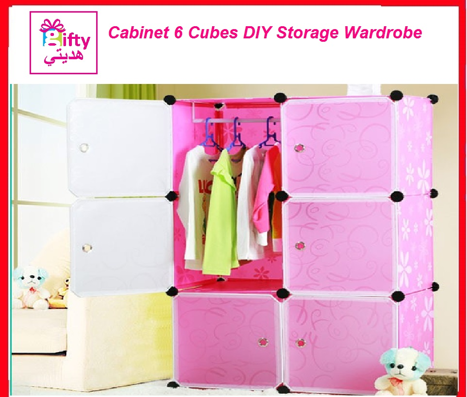 Cabinet 6 Cubes DIY Storage Wardrobe