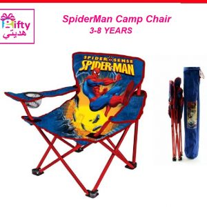 SpiderMan Camp Chair W