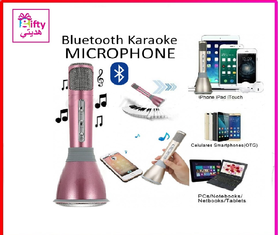 Wireless Microphone with Bluetooth Mic Speaker Mini Karaoke Player KTV Singing Record, Stereo for Smartphones