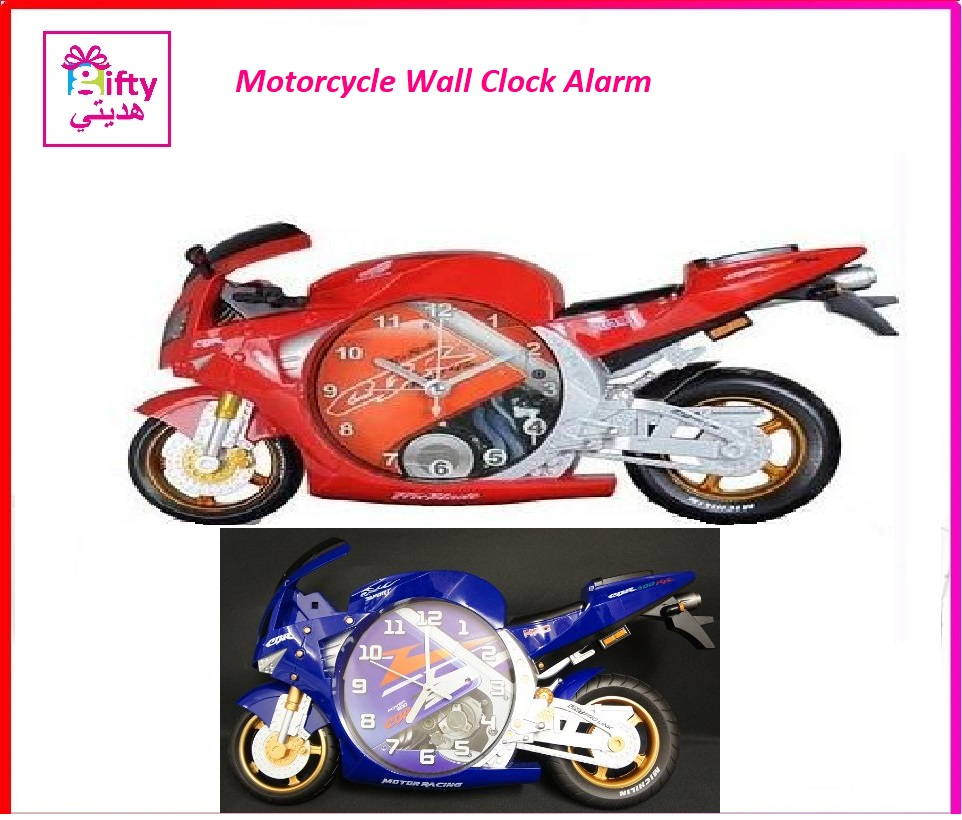 Motorcycle Wall Clock Alarm