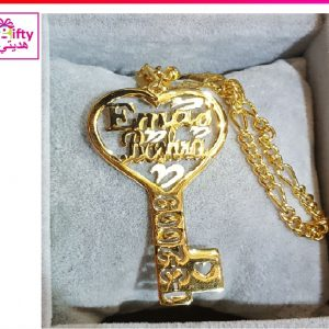 KEYCHIAN KEY WITH NAMES & DATE W