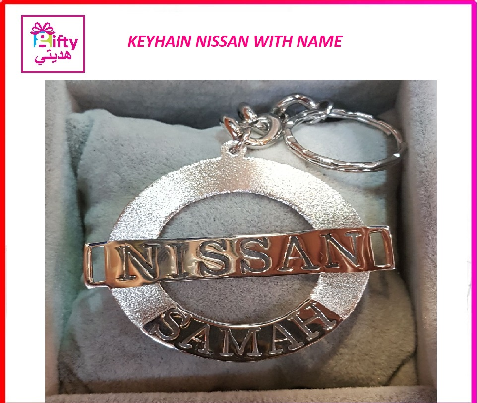 KEYHAIN NISSAN WITH NAME