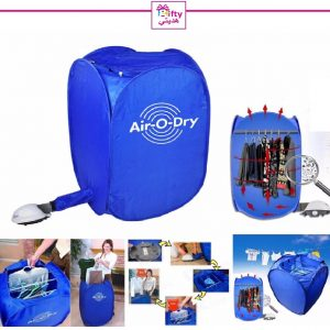 Air-O-Dry Portable Electric Air Clothes Laundry Dryer W