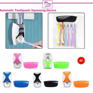 Automatic Toothpaste Squeezing Device W