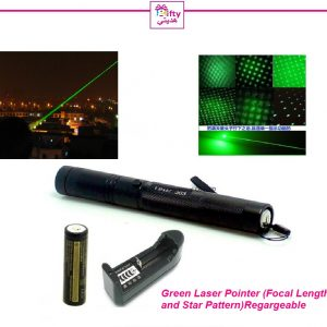Green Laser Pointer w