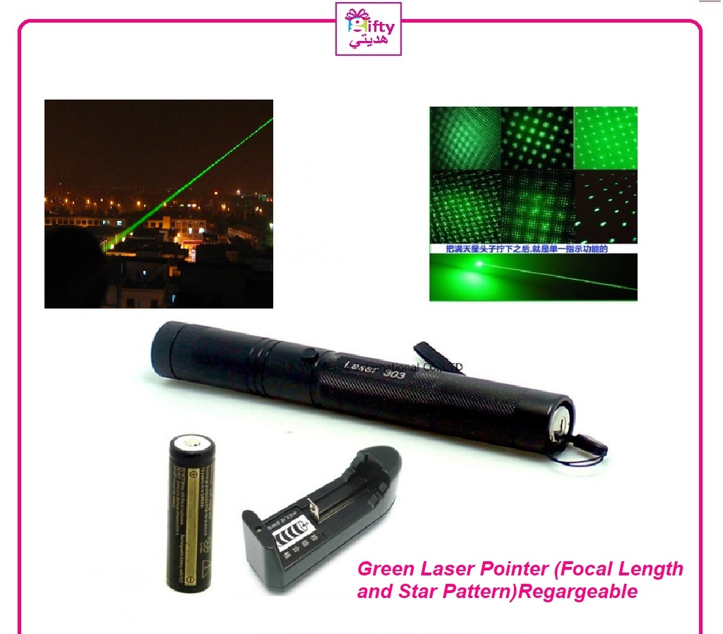 Green Laser Pointer Adjustable Focal Length and Star Pattern