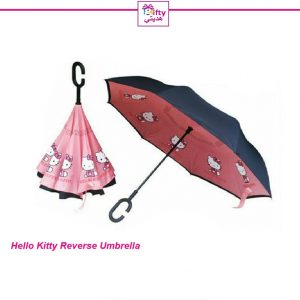 Hello Kitty Reverse Umbrella w