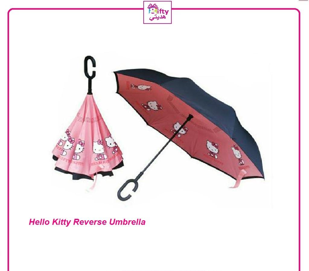 Hello Kitty Reverse Umbrella