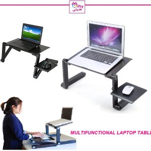 MULTIFUNCTIONAL LAPTOP TABLE W