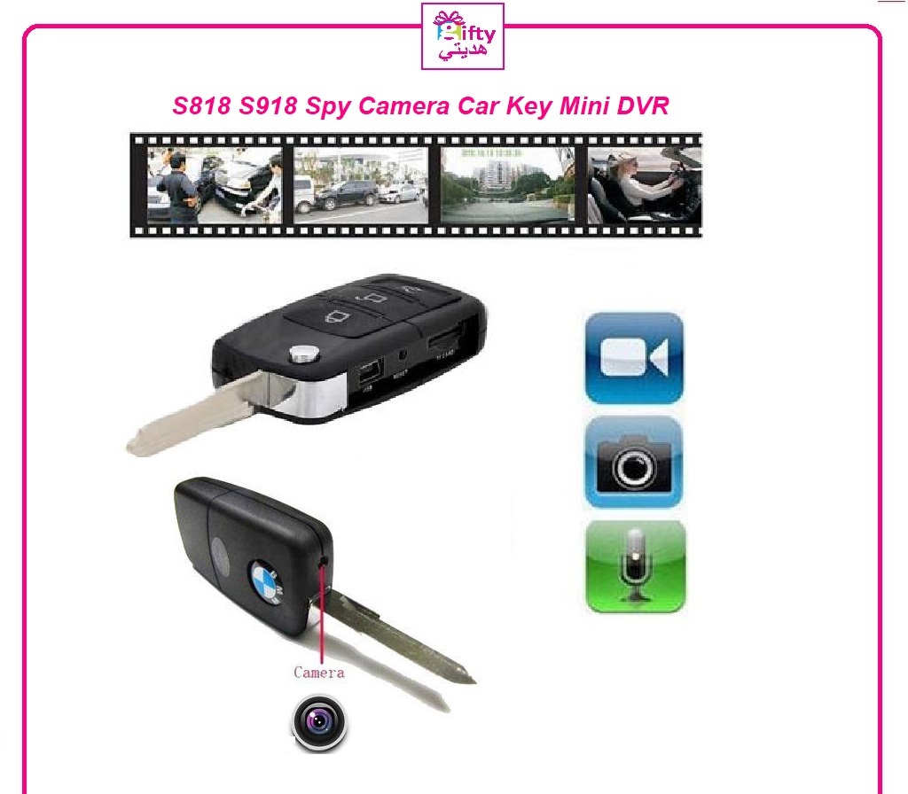 S818 S918 Spy Camera Car Key Mini DVR
