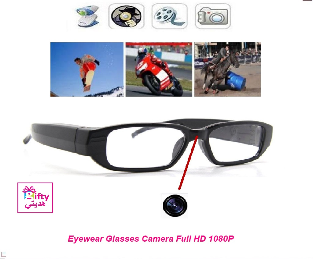 Spy Eyewear Glasses Camera Full HD 1080P Taking Picture Video Recorder Hidden Spy Camera Glasses Mini Camcorder 5.0 Mega pixels