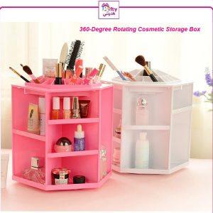 360-Degree Rotating Cosmetic Storage Box W