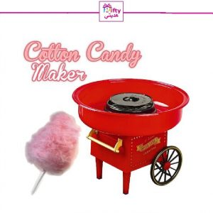 Cotton Candy Maker w