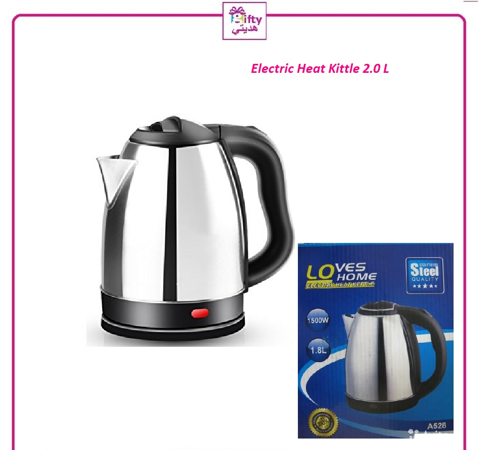 Loves Home Electric Heat Kittle 2.0 L