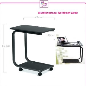 Multifunctional Notebook Desk Folding w