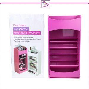 Cosmake Multilayer Lipstick & Nail Polish Organizer w