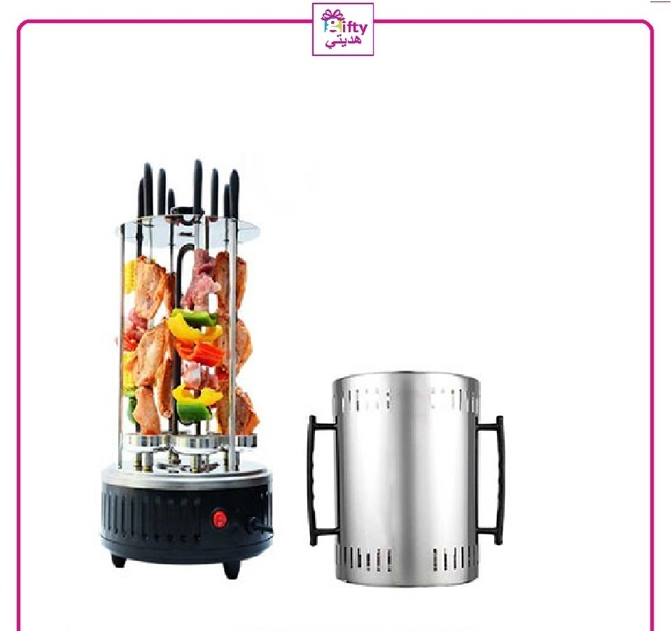 Euro Star Rotary Vertical Robot Barbecue 8 Skewers 1500 W