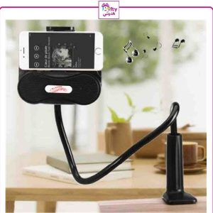 Mobile Holder With Bluetooth Speaker BT- 026 w